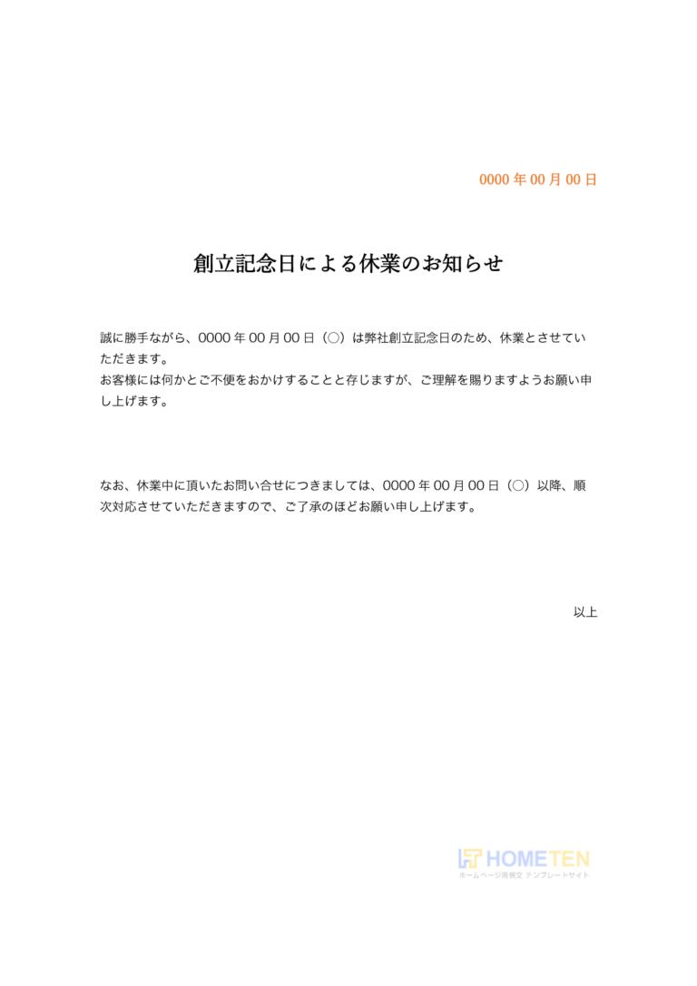 pdf ダウンロード 勝手に
