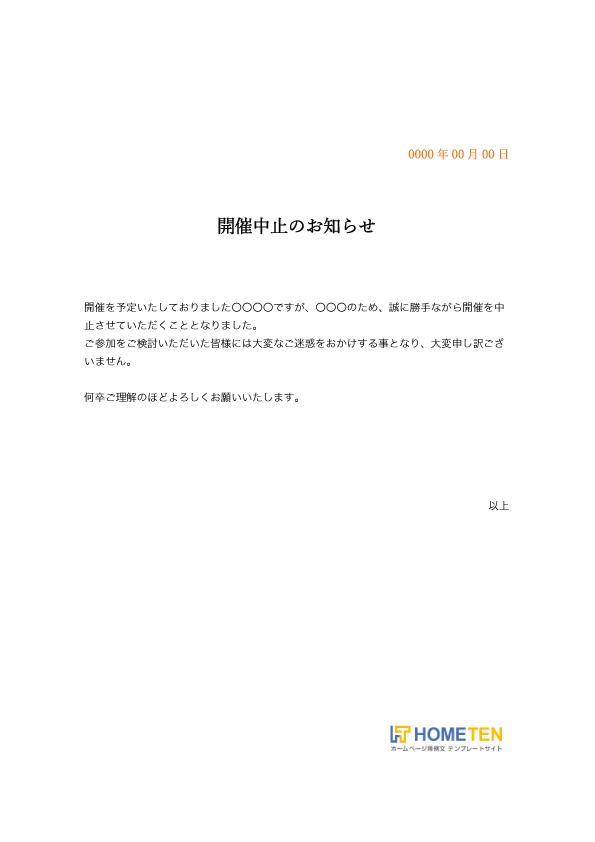 スマホ pdf ダウンロード どこに
